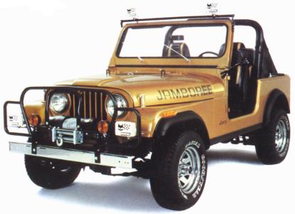Find used RARE 1982 CJ7 30th ANNIVERSARY EDITION JAMBOREE #405 98 ...